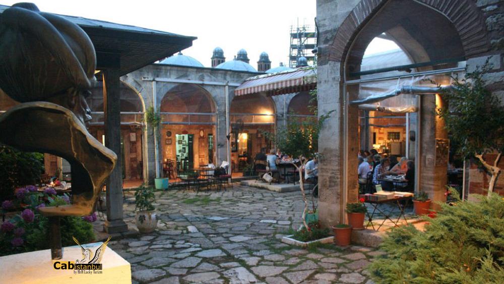 Cafer aga school