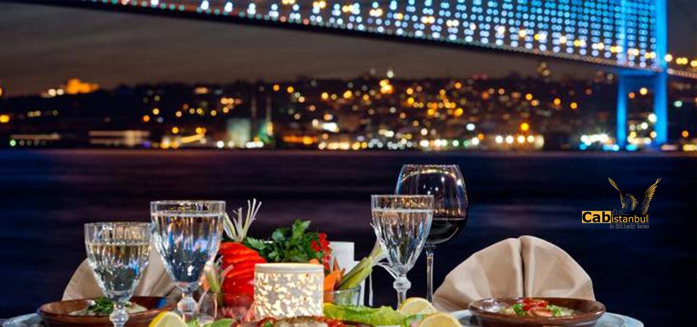 رحلة البسفور اسطنبول
