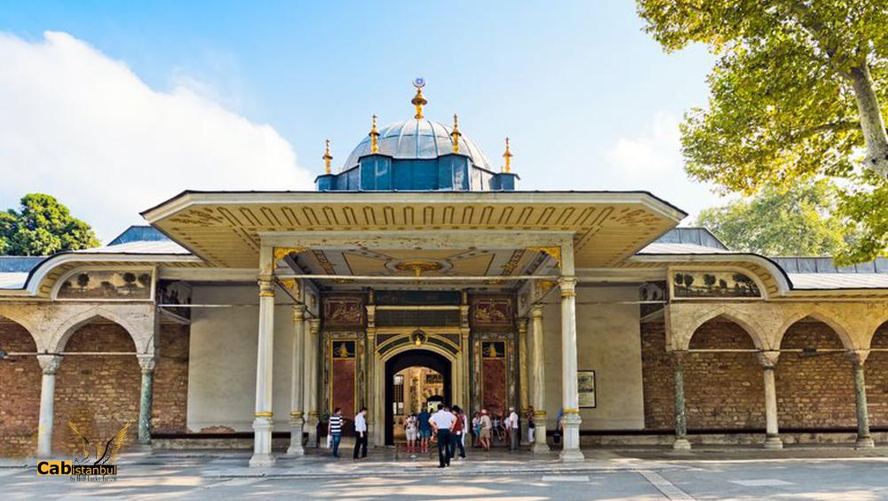 Topkapı Palace Museum